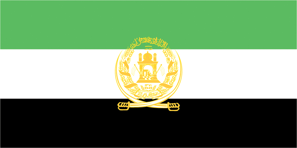 Flag Of Afghanistan Images