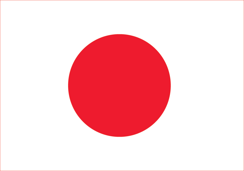 Japanese Flag (Flag of Japan)